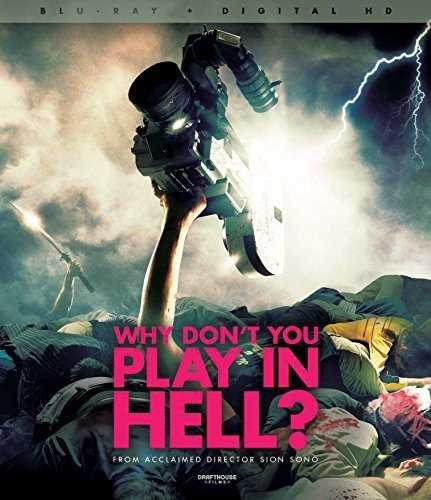 Why don't you play in hell locandina film